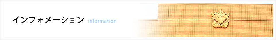 久留米綜合警備保障 公式ホームページ official website :  ウイルス対策システム・ラインアップ